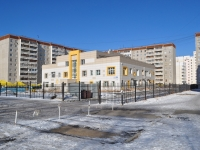 叶卡捷琳堡市, 幼儿园 №180, Uchiteley st, 房屋 24А