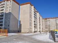 Yekaterinburg, Uchiteley st, house 24. Apartment house