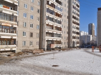 Екатеринбург, улица Учителей, дом 26. многоквартирный дом
