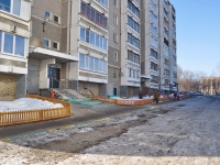 Yekaterinburg, Uchiteley st, house 26. Apartment house