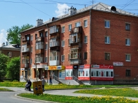Yekaterinburg, Uchiteley st, house 7. Apartment house
