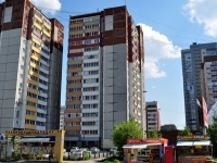 Yekaterinburg, Uchiteley st, house 8/1. Apartment house