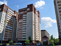 Yekaterinburg, Uchiteley st, house 10. Apartment house