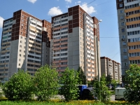 Yekaterinburg, Uchiteley st, house 14. Apartment house