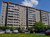 Yekaterinburg, Uchiteley st, house 16. Apartment house