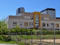Екатеринбург, детский сад №180, улица Учителей, дом 24А