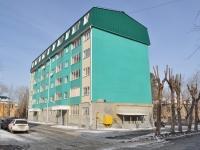 Екатеринбург, Автомобильный переулок, дом 5. многоквартирный дом