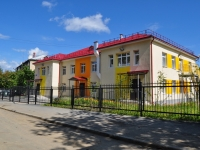 Yekaterinburg, nursery school №300, Avtomobilny alley, house 2