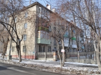 Yekaterinburg, Sukhumsky alley, house 2. Apartment house