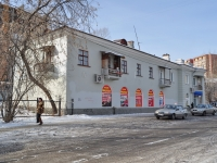 Yekaterinburg, Sukhumsky alley, house 3. Apartment house