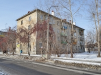 Yekaterinburg, Sukhumsky alley, house 4. Apartment house