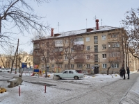 Yekaterinburg, Sukhumsky alley, house 8. Apartment house
