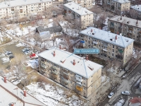Yekaterinburg, Sukhumsky alley, house 6. Apartment house