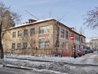 Yekaterinburg, Kollektivny alley, house 4. court