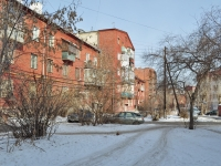 Yekaterinburg, Kollektivny alley, house 5. Apartment house