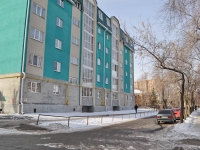 Yekaterinburg, Kollektivny alley, house 6. Apartment house