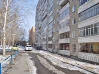 Екатеринбург, Коллективный переулок, дом 11. многоквартирный дом