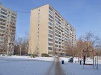 叶卡捷琳堡市, Kollektivny alley, 房屋 11. 公寓楼