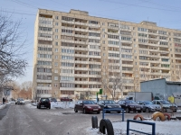 Yekaterinburg, Kollektivny alley, house 13. Apartment house