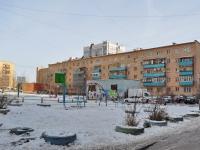 Yekaterinburg, alley Kollektivny, house 15. Apartment house