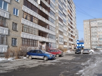 Yekaterinburg, Kollektivny alley, house 19. Apartment house
