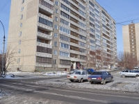 Yekaterinburg, Kollektivny alley, house 21. Apartment house