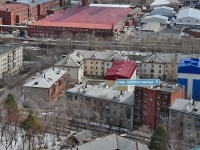 Yekaterinburg, Kollektivny alley, house 3. Apartment house