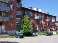 Yekaterinburg, alley Kollektivny, house 3. Apartment house