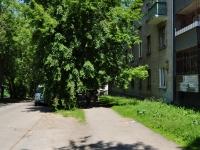 Екатеринбург, Коллективный пер, дом 3