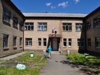 Екатеринбург, Коллективный переулок, дом 4. суд
