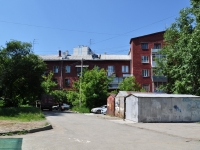 Yekaterinburg, alley Kollektivny, house 5. Apartment house