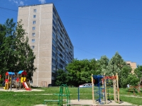 Yekaterinburg, alley Kollektivny, house 11. Apartment house