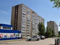 Yekaterinburg, alley Kollektivny, house 19. Apartment house