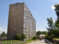 Yekaterinburg, alley Kollektivny, house 21. Apartment house