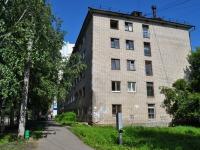 Yekaterinburg, alley Kollektivny, house 10. hostel