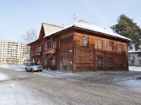 Yekaterinburg, Obkhodnoy alley, house 27. Apartment house