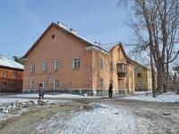 Екатеринбург, Обходной переулок, дом 29. многоквартирный дом