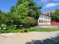 Екатеринбург, Обходной переулок, дом 37. детский сад №528