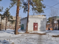 叶卡捷琳堡市, Obkhodnoy alley,