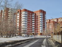 Yekaterinburg, Aptekarskaya st, house 43. Apartment house