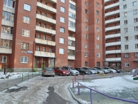 Yekaterinburg, Aptekarskaya st, house 45. Apartment house