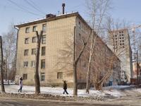 Yekaterinburg, Aptekarskaya st, house 46. hostel