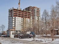 Yekaterinburg, Aptekarskaya st, house 48. Apartment house