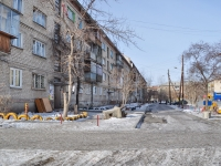 Yekaterinburg, Aptekarskaya st, house 50. Apartment house