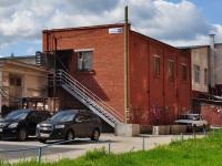 Екатеринбург, улица Аптекарская, дом 47А. офисное здание
