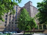 Yekaterinburg, Aptekarskaya st, house 35. hostel