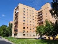 Yekaterinburg, Aptekarskaya st, house 37. hostel