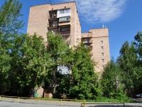 Екатеринбург, улица Аптекарская, дом 39. общежитие