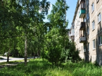Yekaterinburg, Aptekarskaya st, house 42. Apartment house