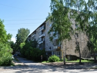 neighbour house: st. Aptekarskaya, house 44. Apartment house